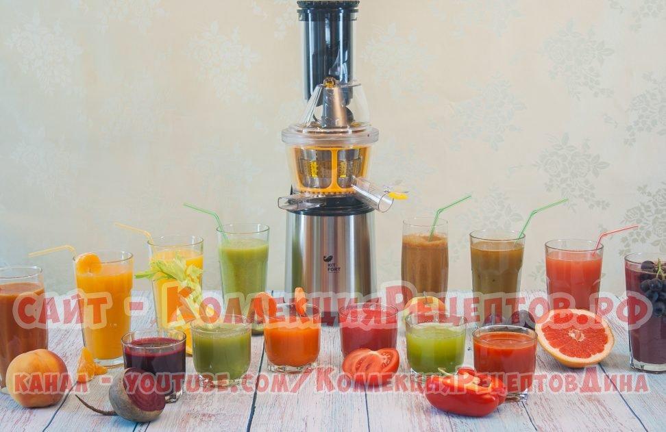 Обзор шнековой соковыжималки KITFORT КТ-1102 Тестируем на 14 видах овощей и фруктов!