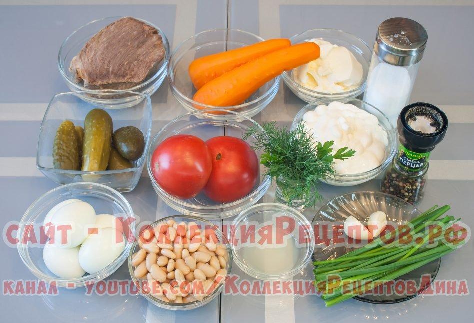 Рецепт вкусного салата на праздничный стол
