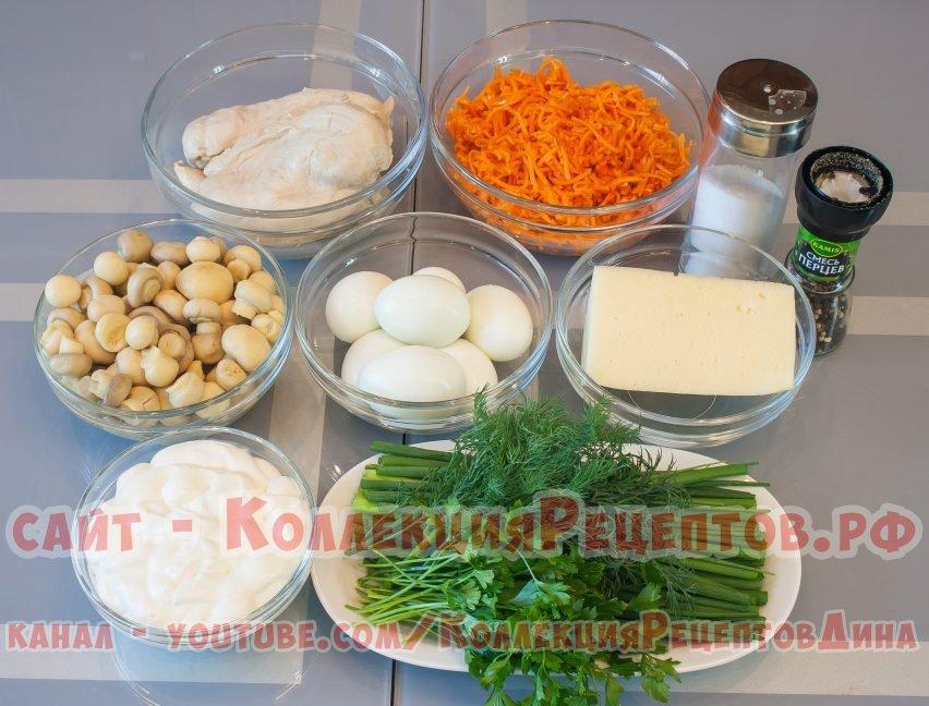 грибная поляна салат рецепт