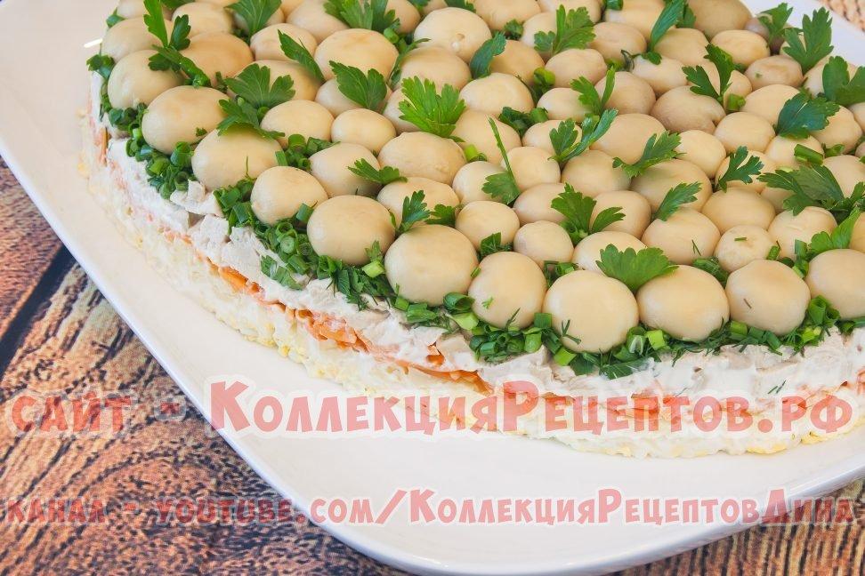 грибная поляна салат фото