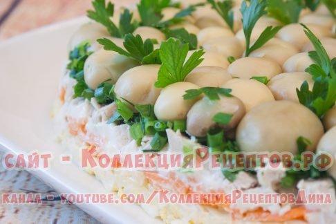 грибной салат полянка