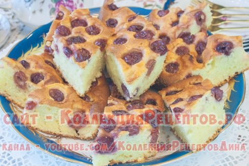 заливной пирог с вишней рецепт с фото