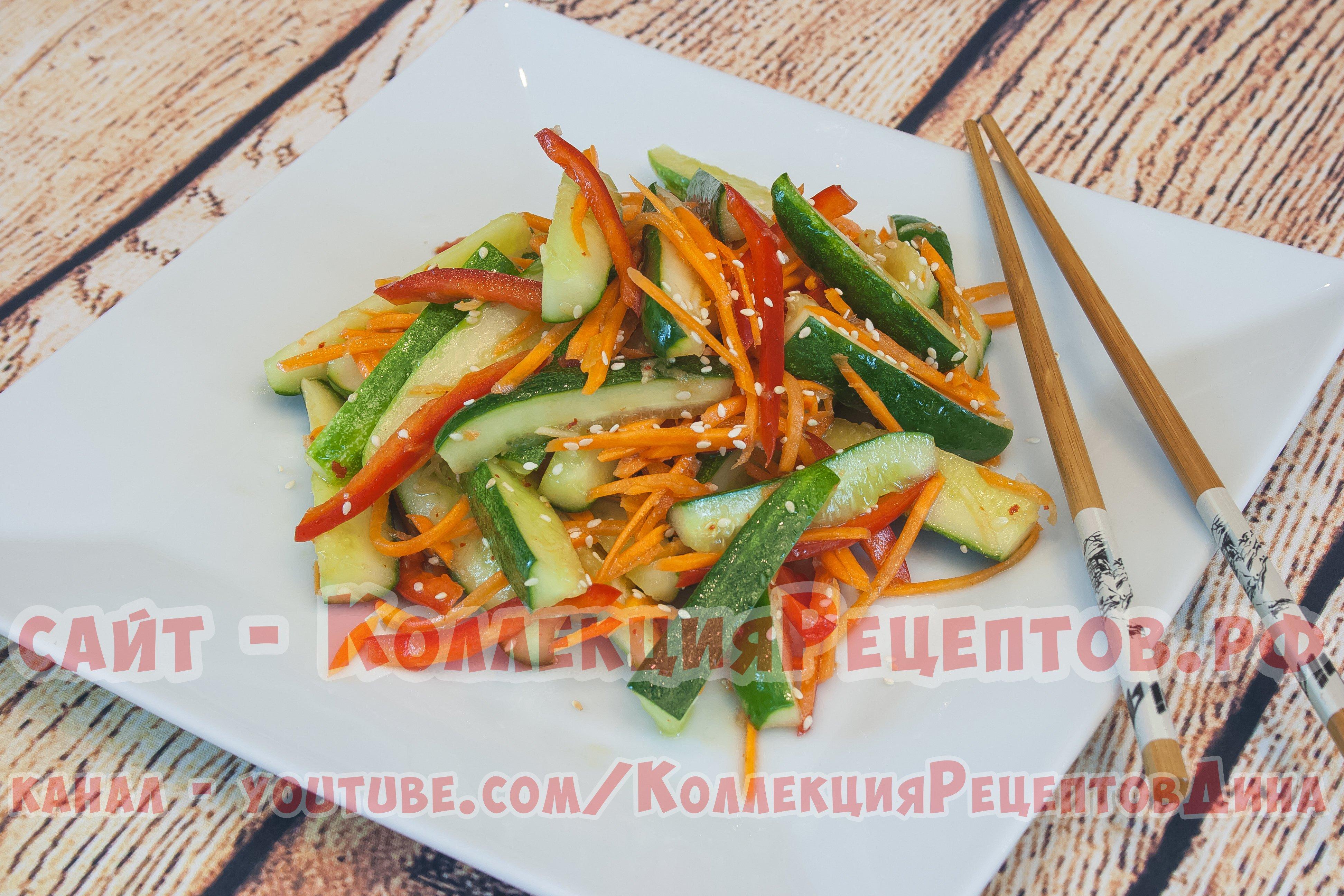 Морковь по-корейски в домашних условиях рецепт с огурцами