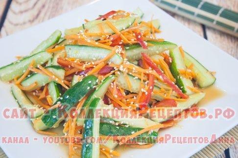 огурцы по корейски рецепт
