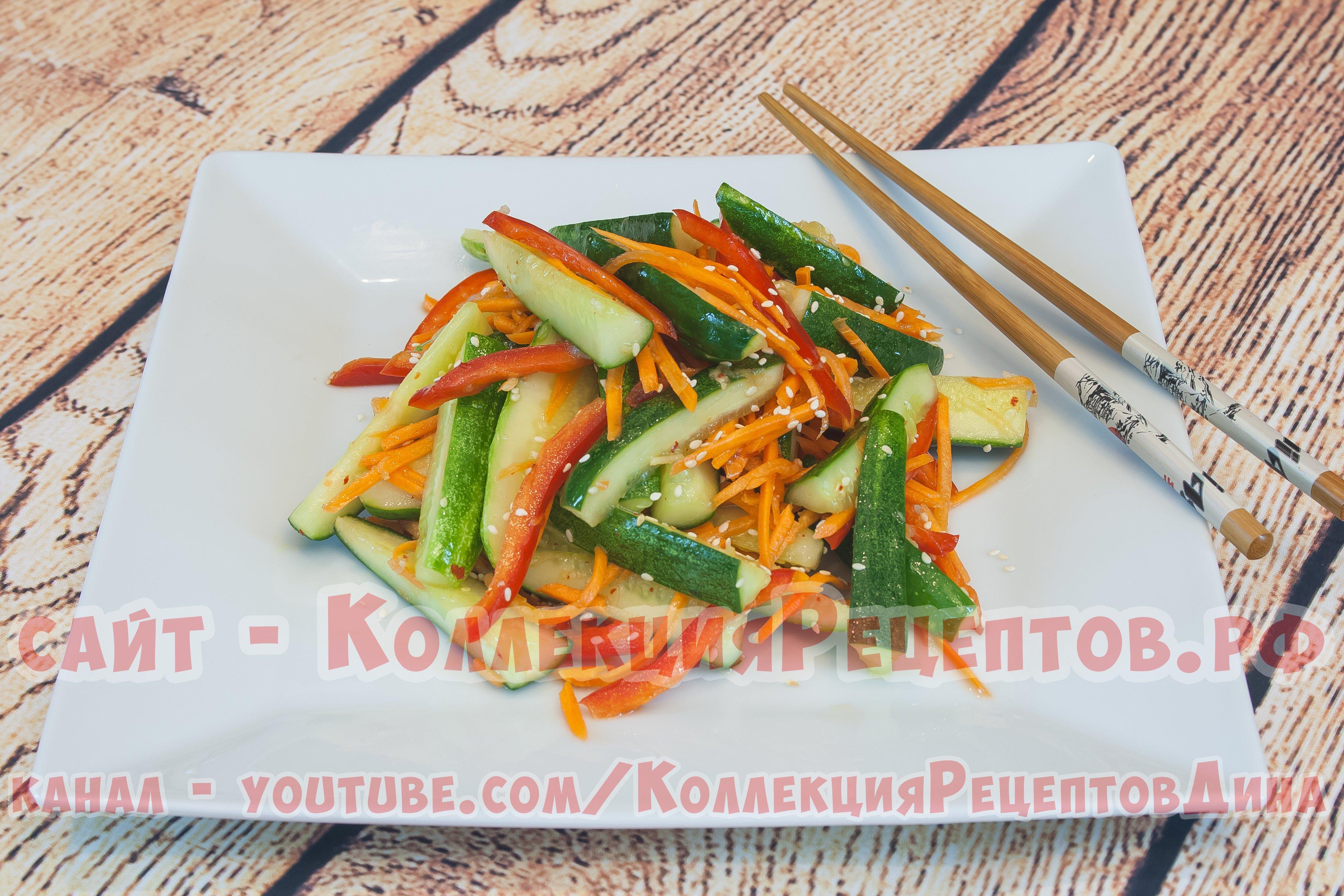 Огурцы с морковкой по-корейски рецепт