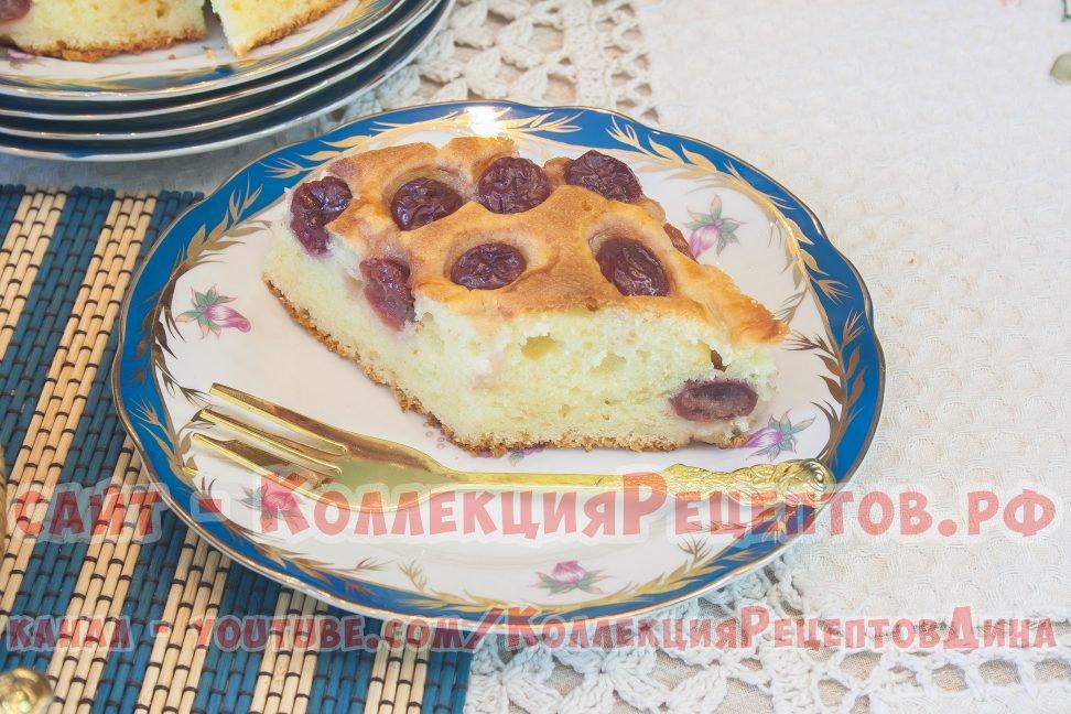пирог с вишней рецепт пошагово