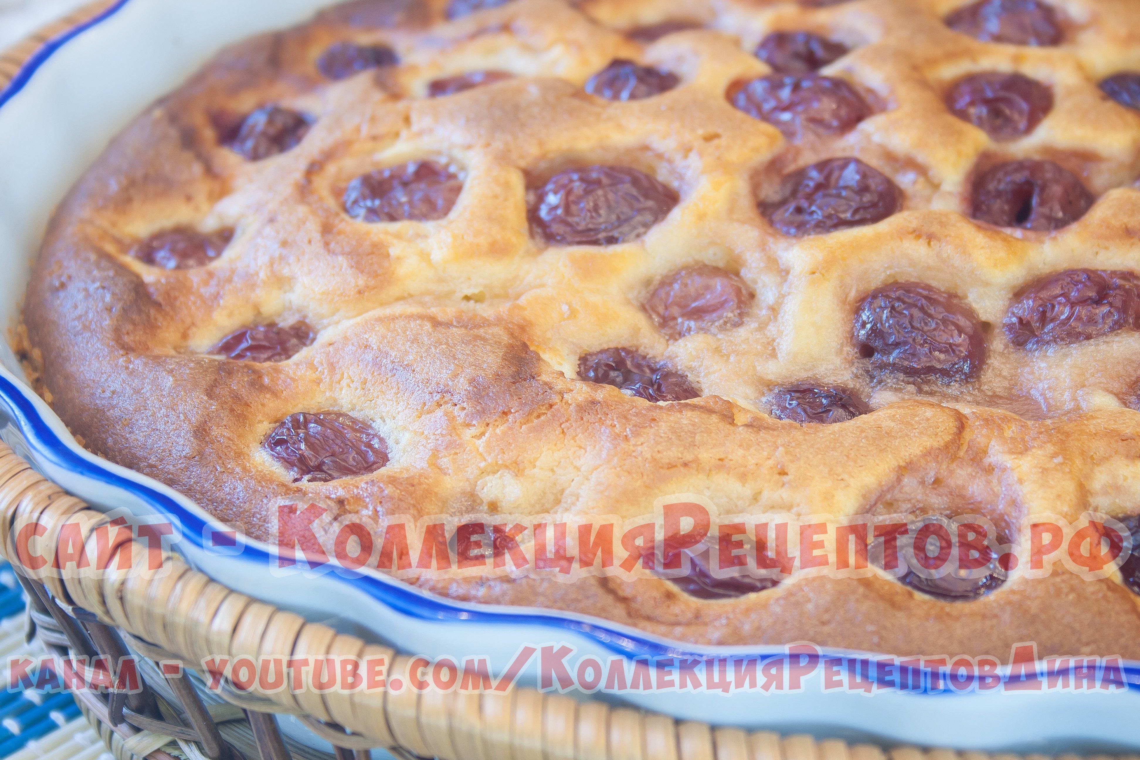 Пирог с вишней в желе рецепт пошагово