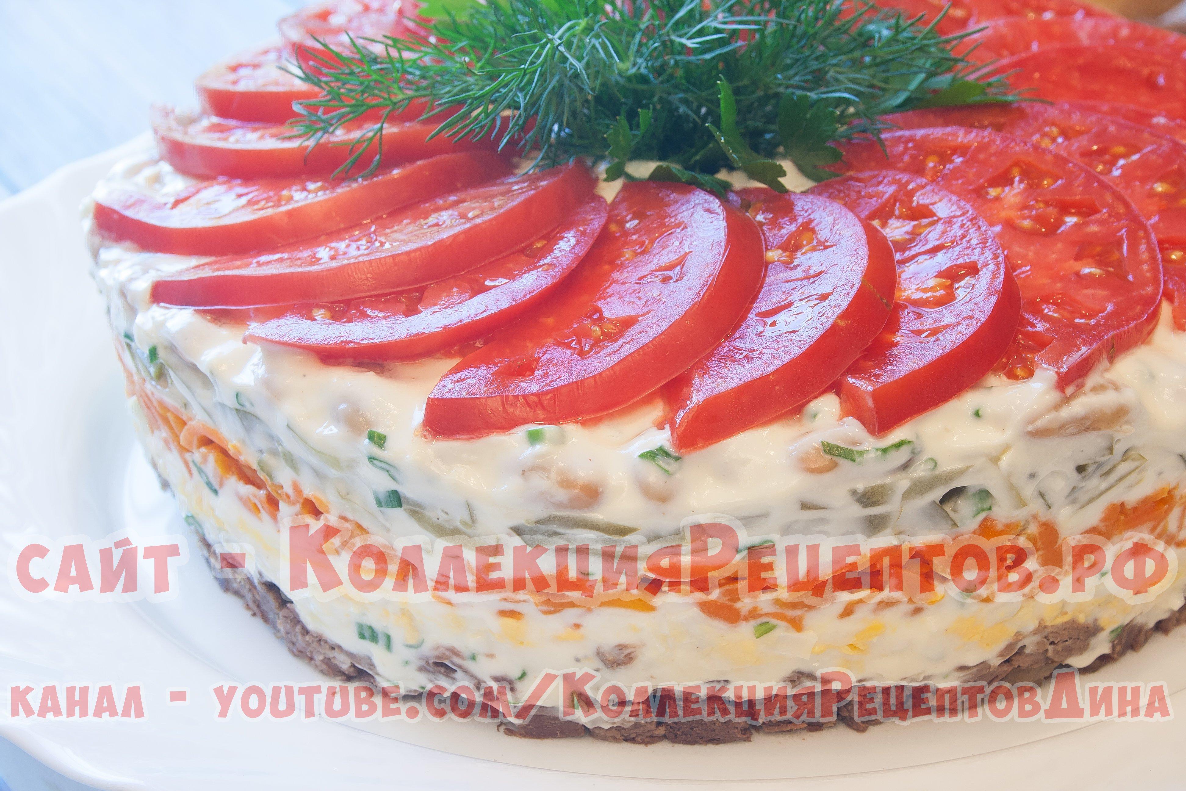 Салаты к праздничному столу рецепты пошагово