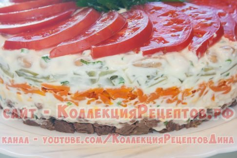 салаты рецепты с фото