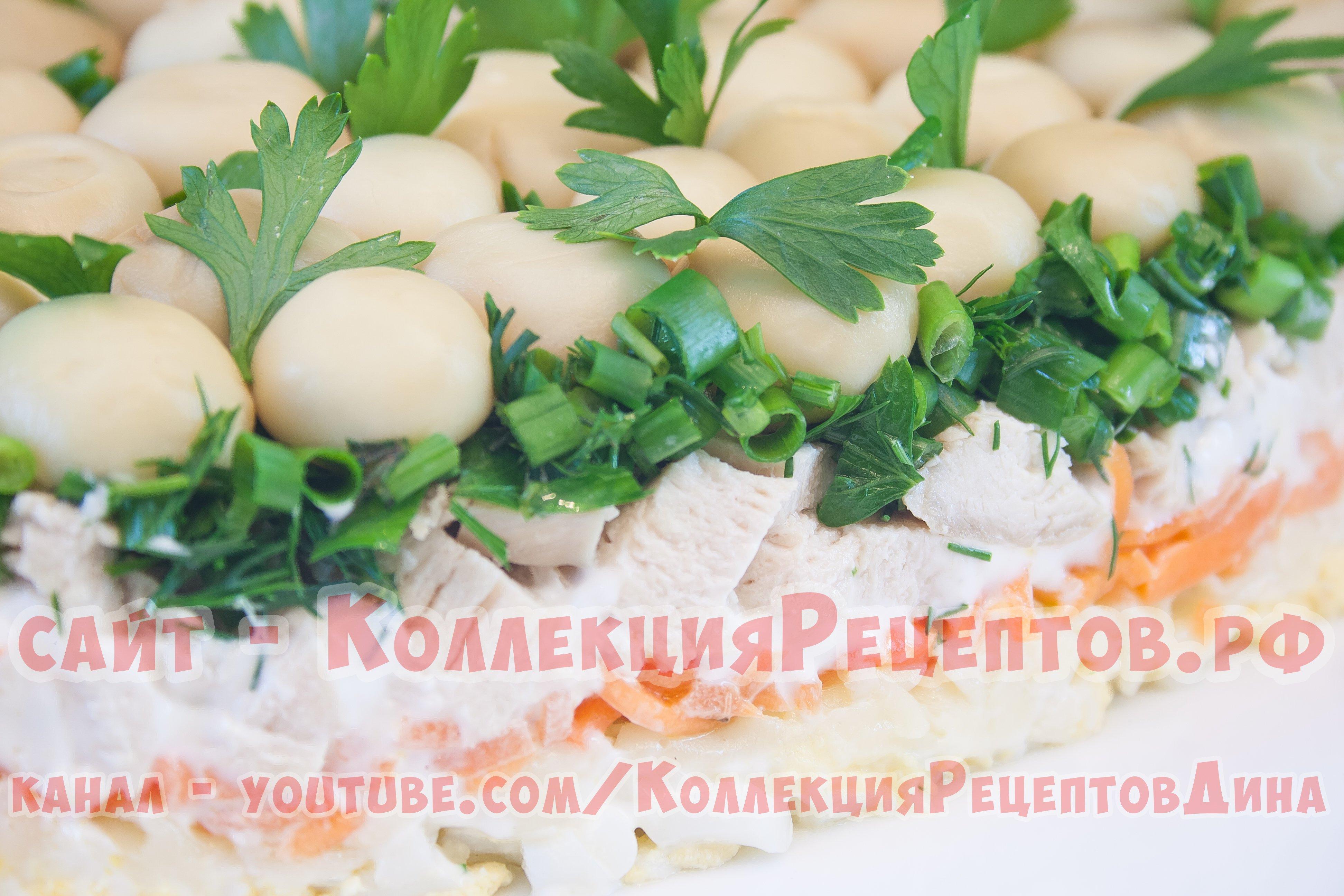 Салат полянка с рецепт пошагово