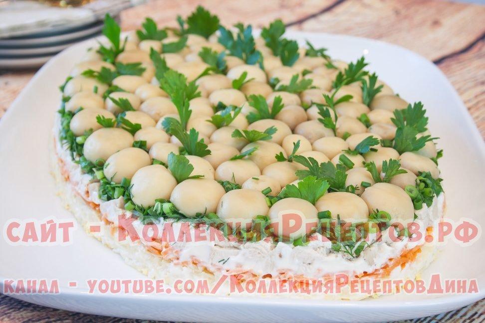салат грибная поляна рецепт с курицей фото