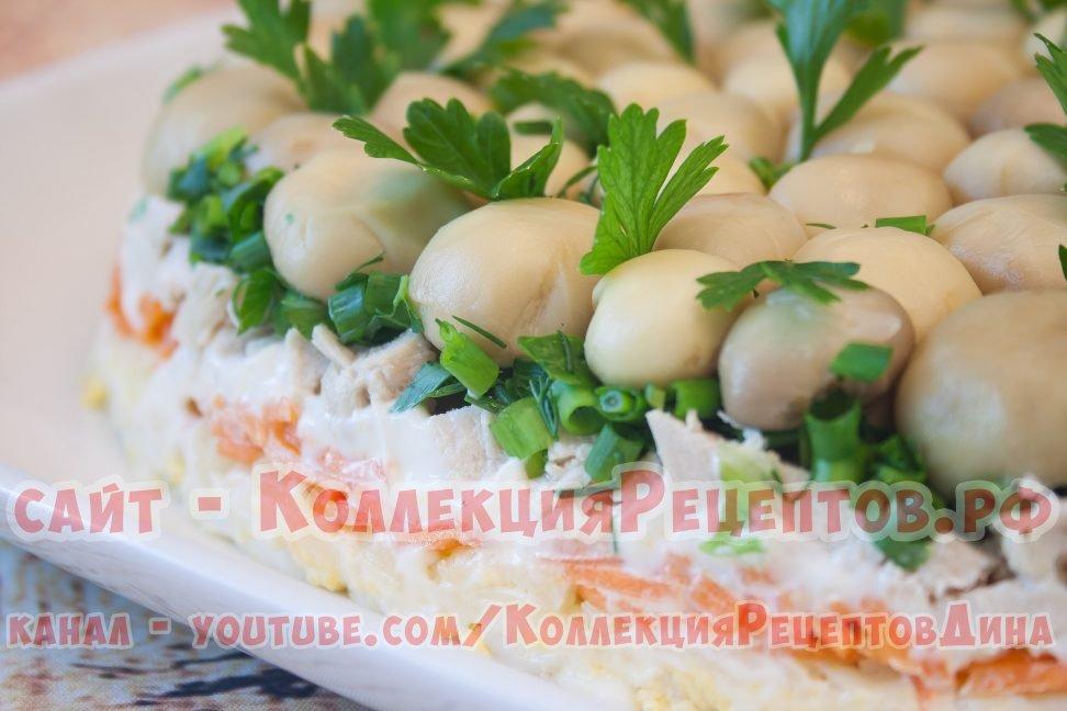 салат поляна рецепт