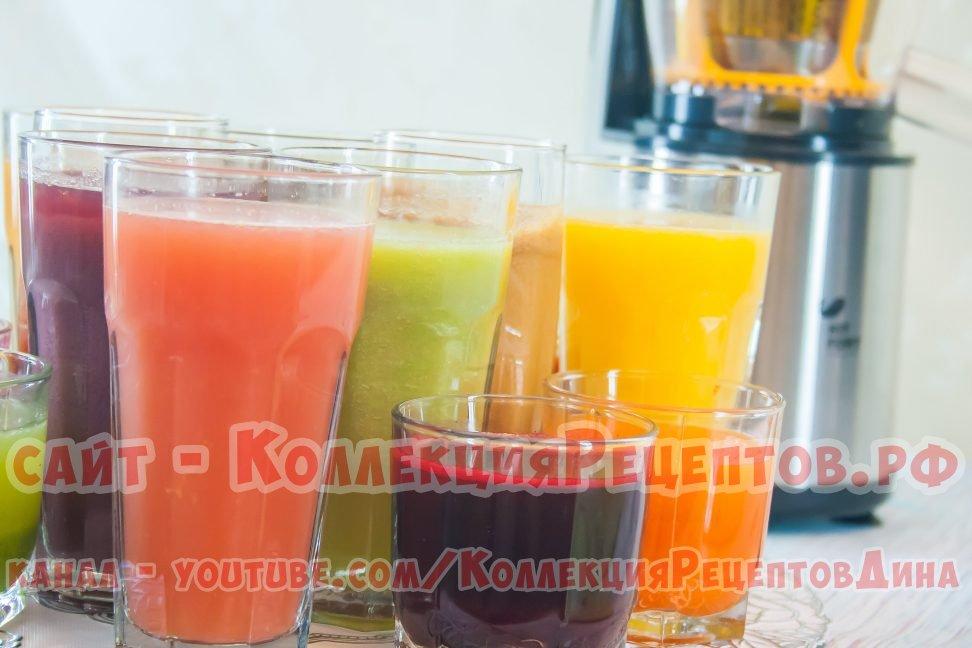 сок в домашних условиях