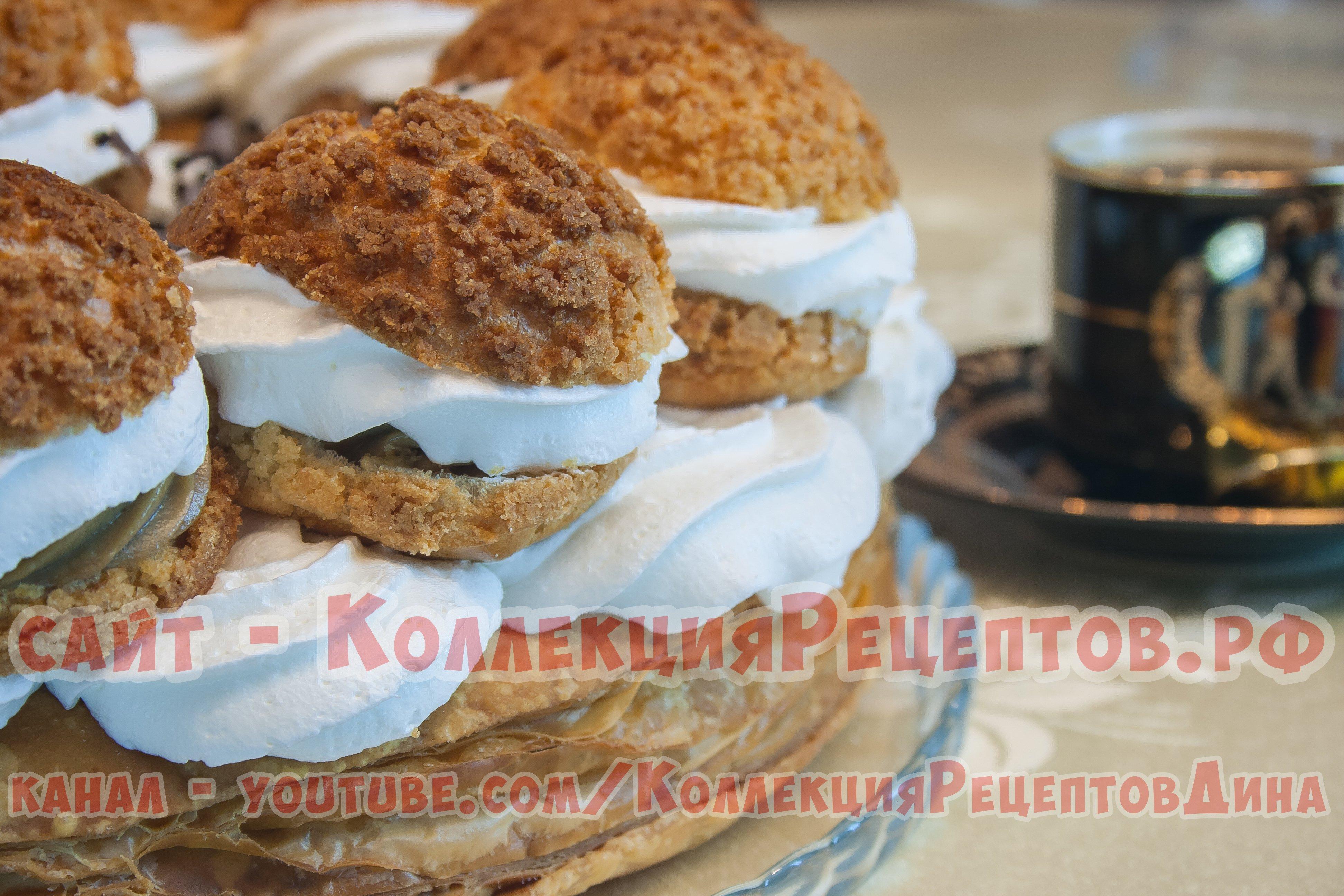 Торт Сент Оноре: рецепт с фото на Все о десертах 32
