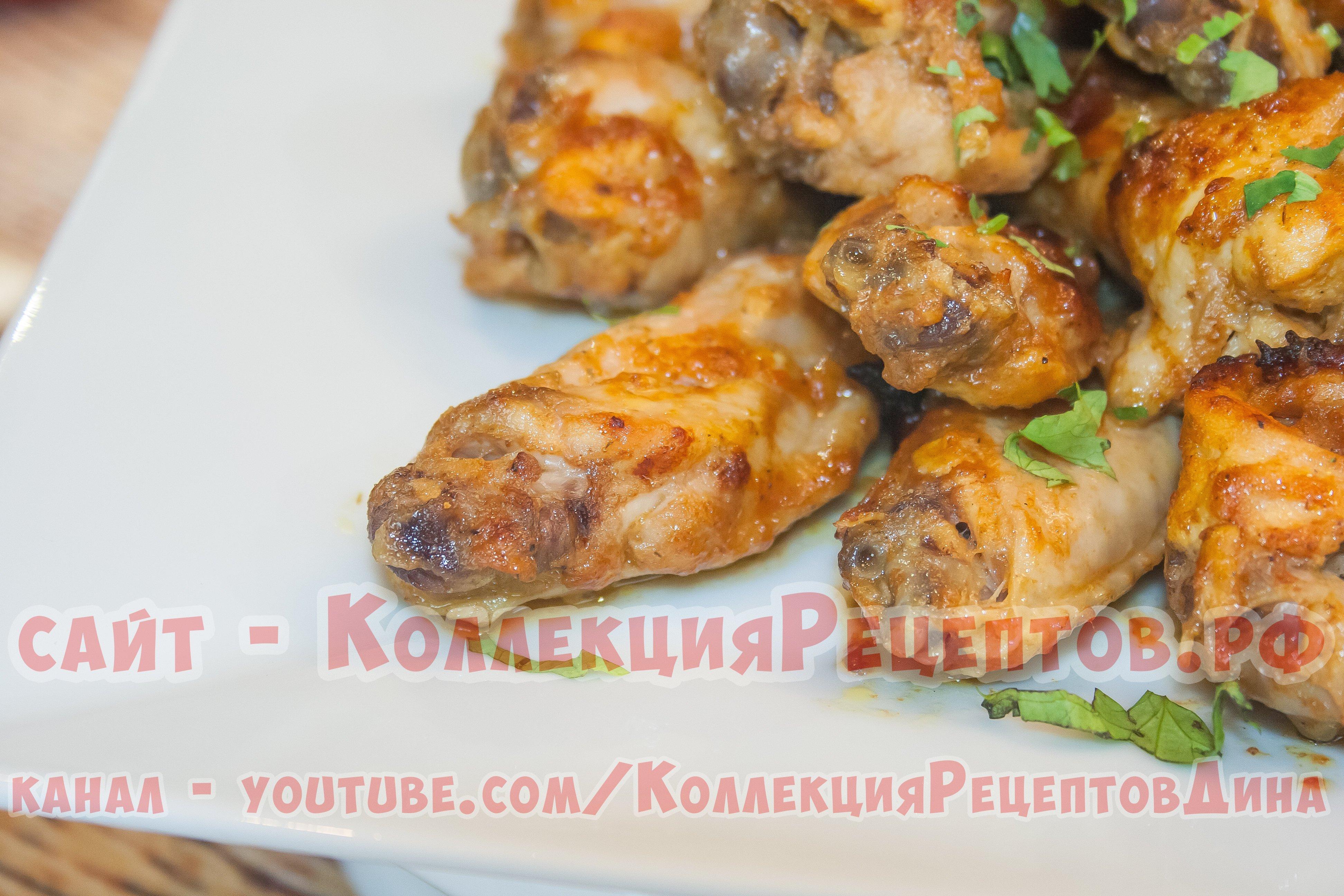 Куриные крылышки как в кфс- пошаговый рецепт приготовления