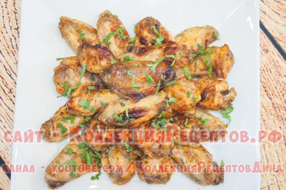 куриные крылышки в медово соевом соусе