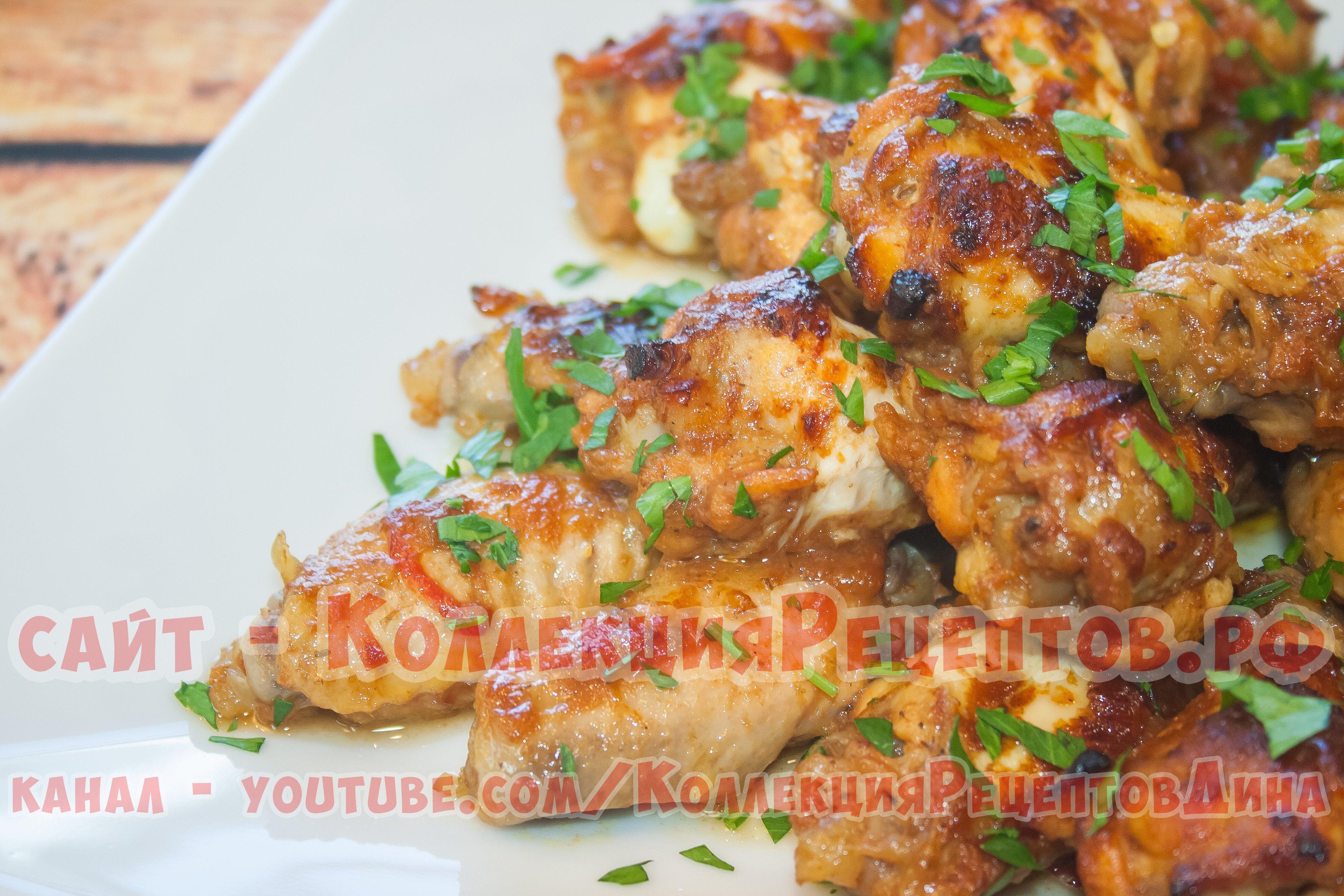 Крылышки в духовке рецепты с соусом соевым соусом