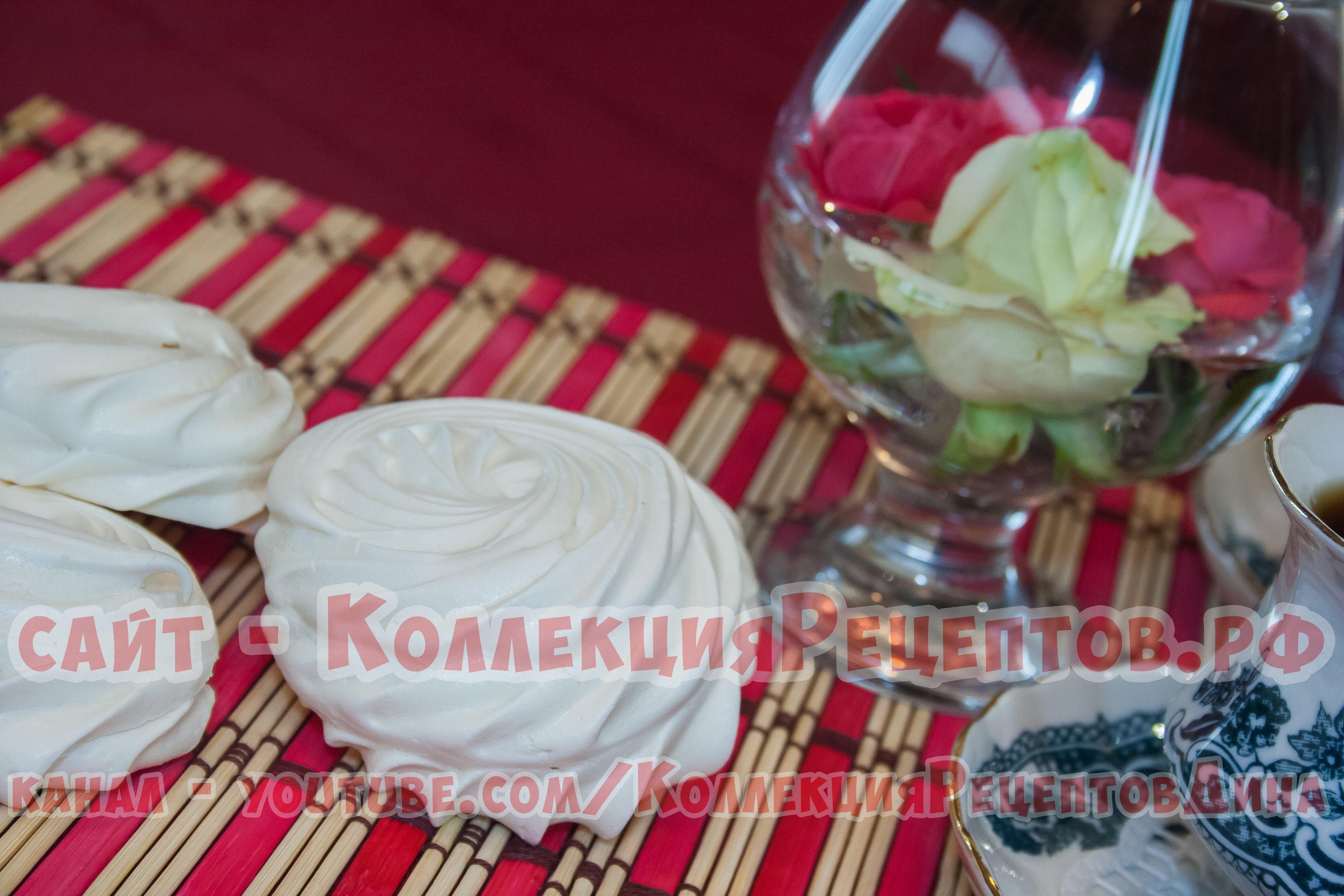 Белковые пирожные рецепт пошагово