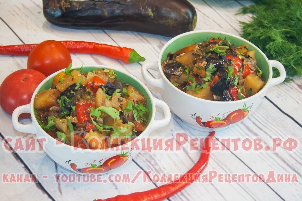 овощное рагу рецепт