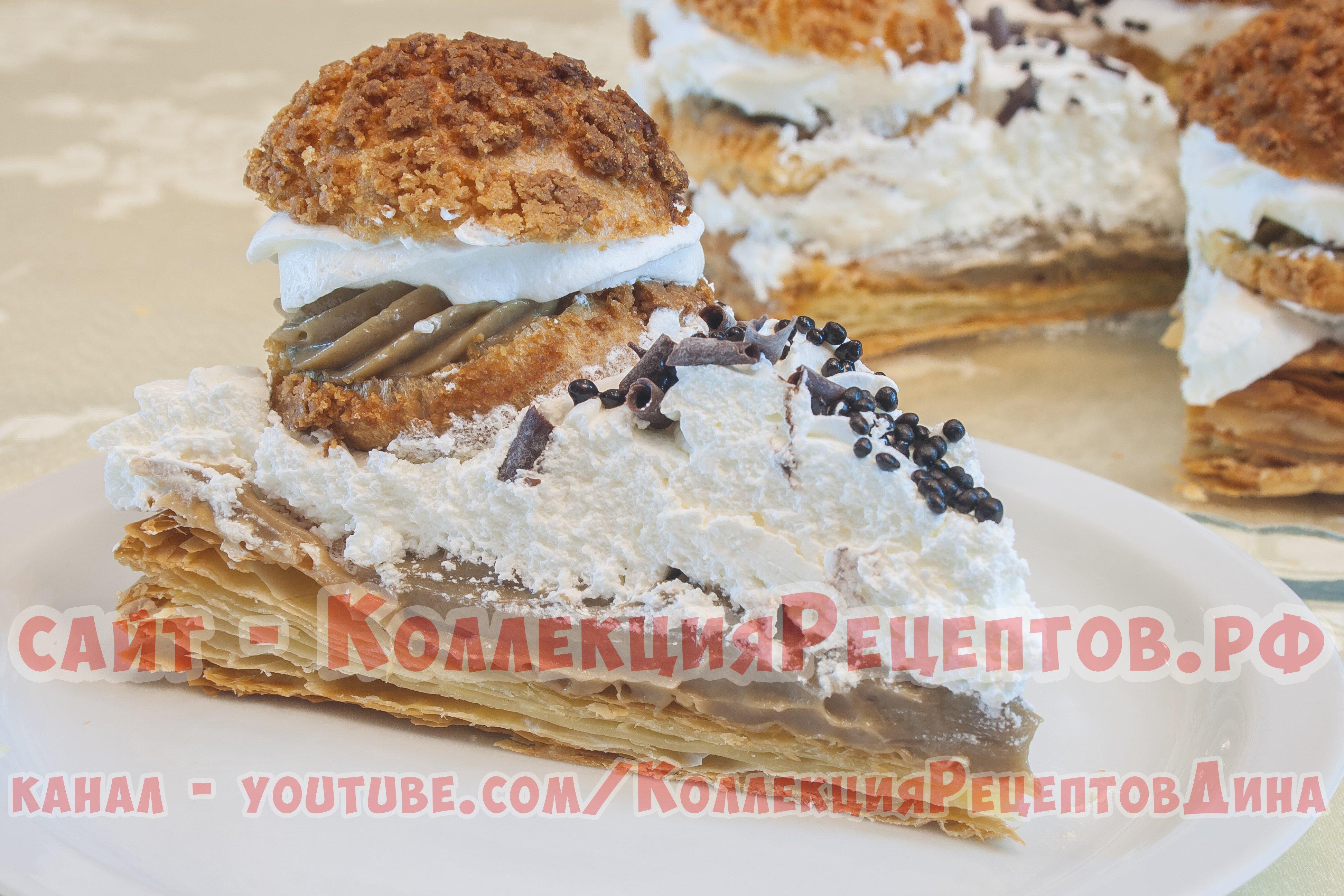Десерт париж брест рецепт пошагово