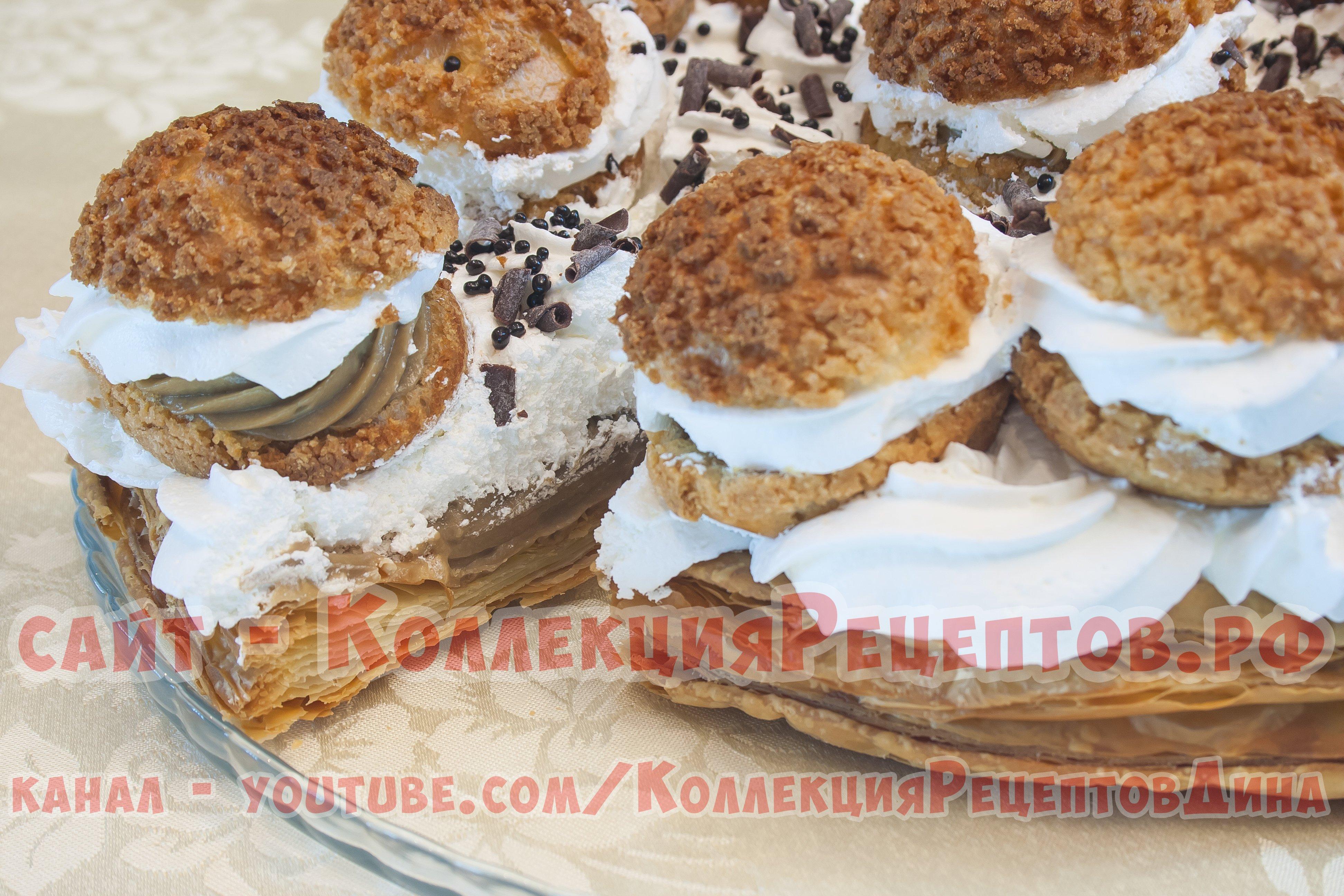 Торт Сент Оноре: рецепт с фото на Все о десертах 49