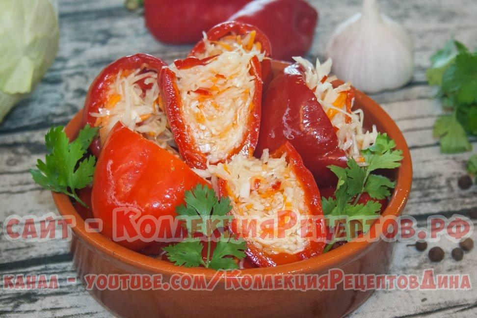 быстрая маринованная капуста с болгарским перцем