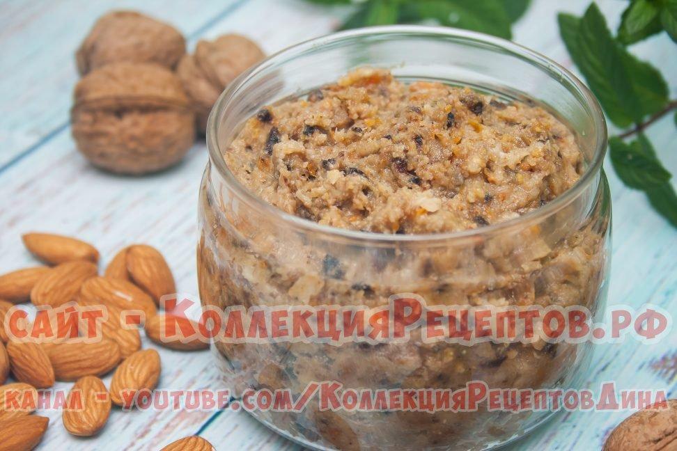 витаминная смесь из орехов