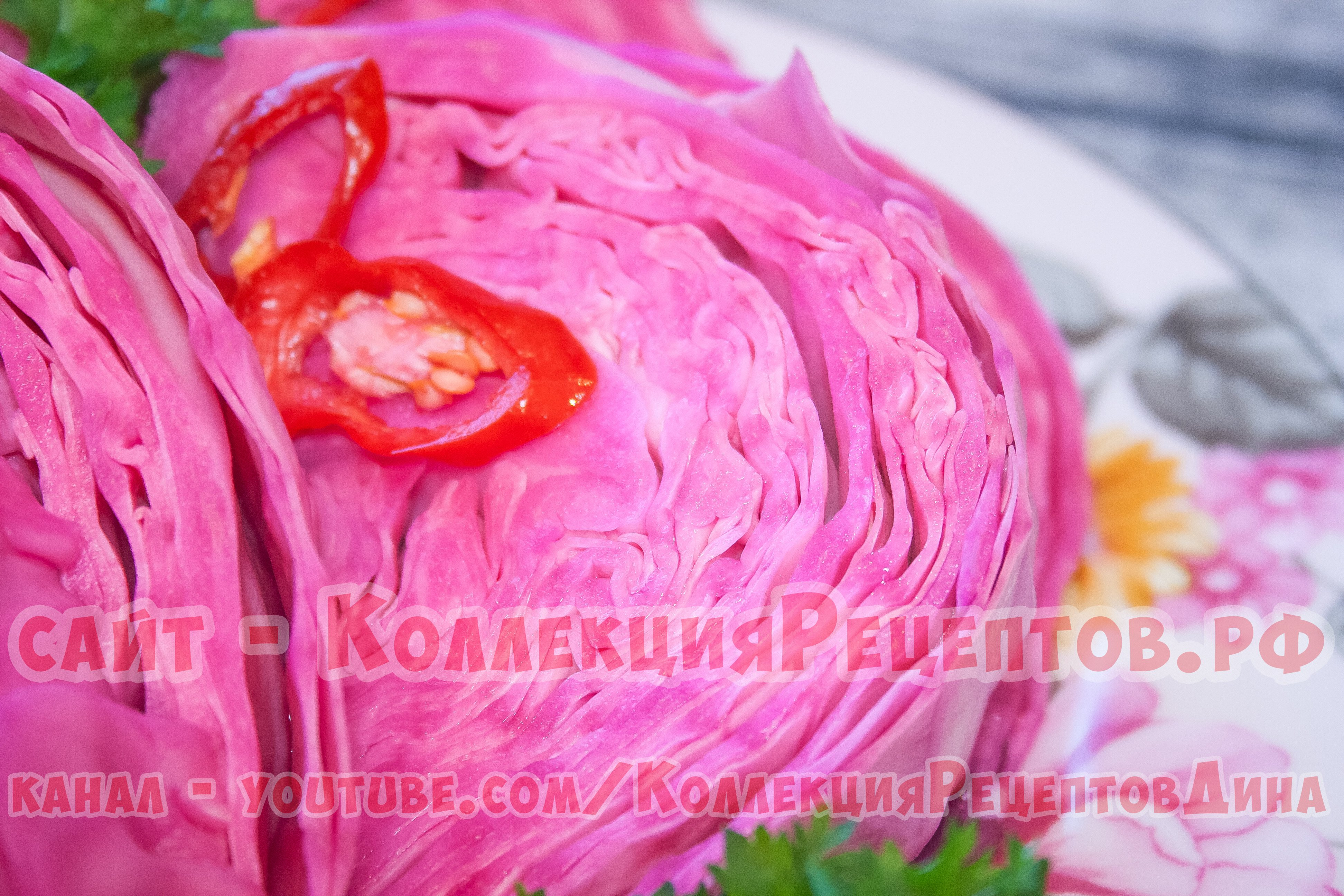 Рецепт приготовления красной капусты со свеклой
