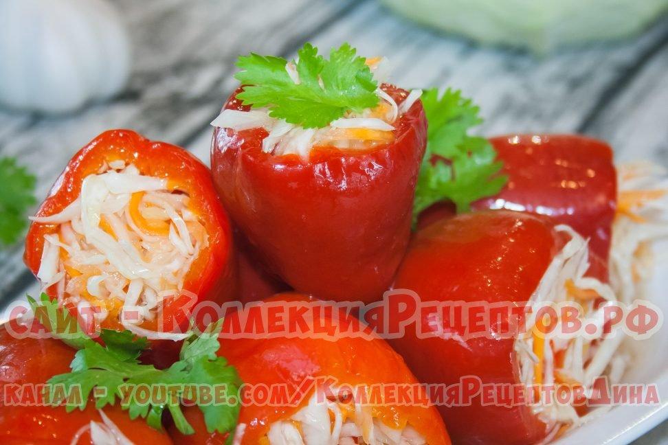 маринованная капуста с перцем