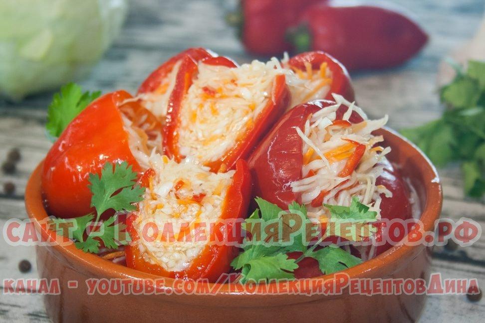 маринованный перец с капустой быстрого приготовления
