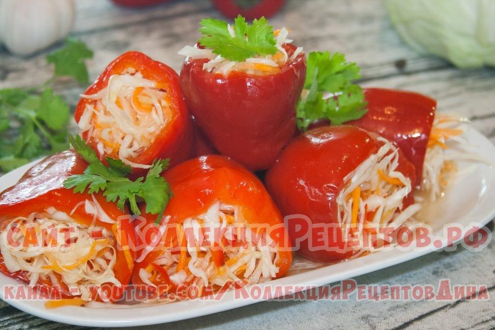перец маринованный на зиму рецепты