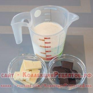 пирожное буше классический рецепт