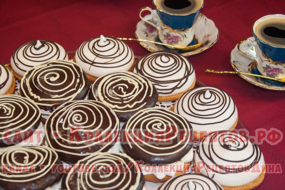 пирожное буше по госту