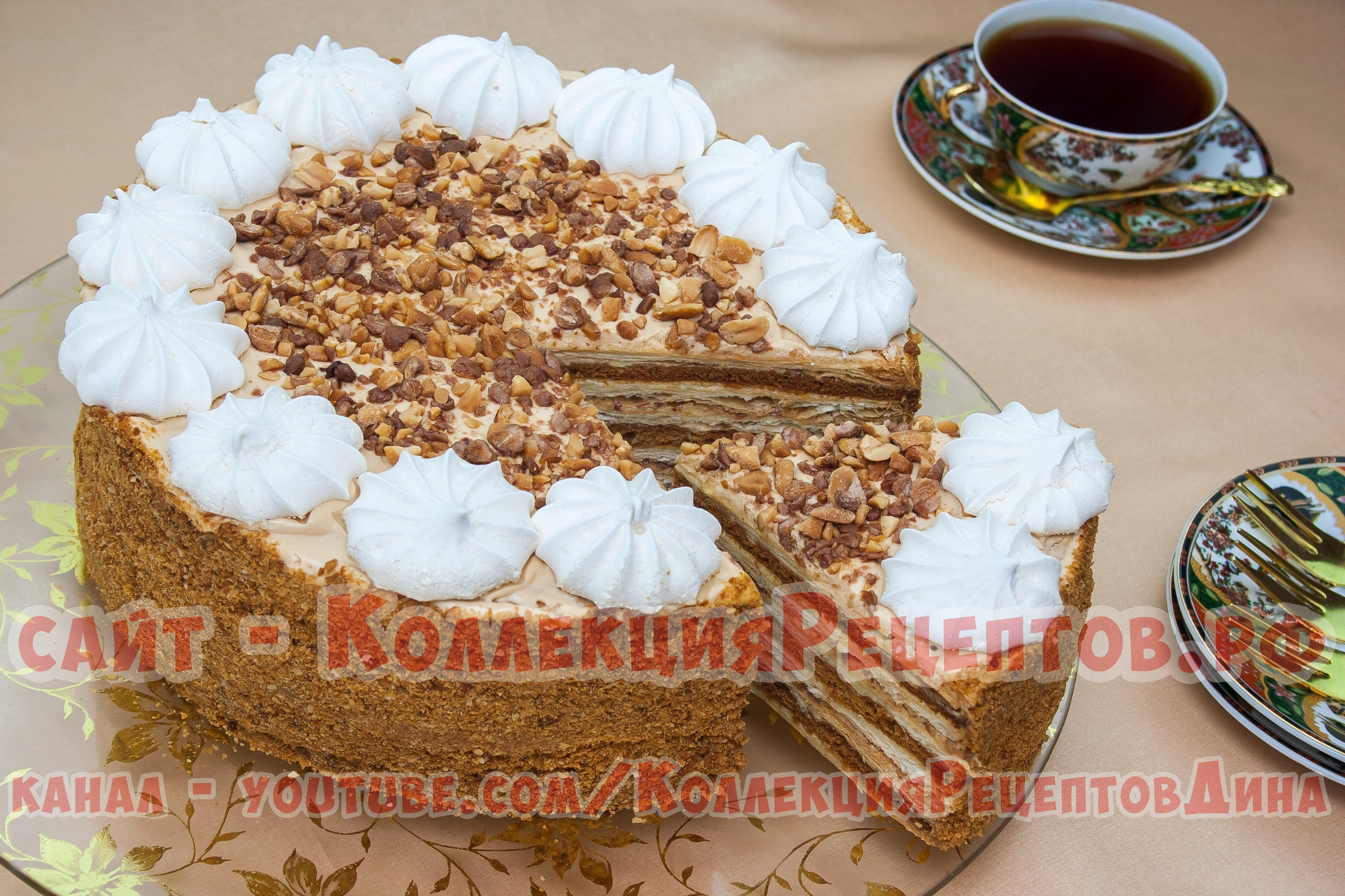 Торт арлекин рецепт пошагово в домашних
