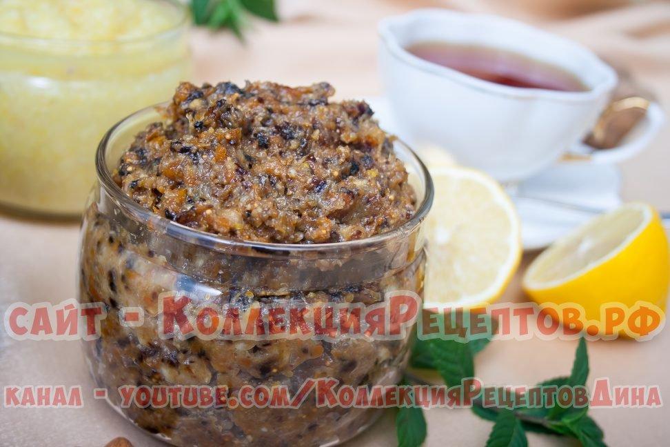 рецепты смеси из сухофруктов