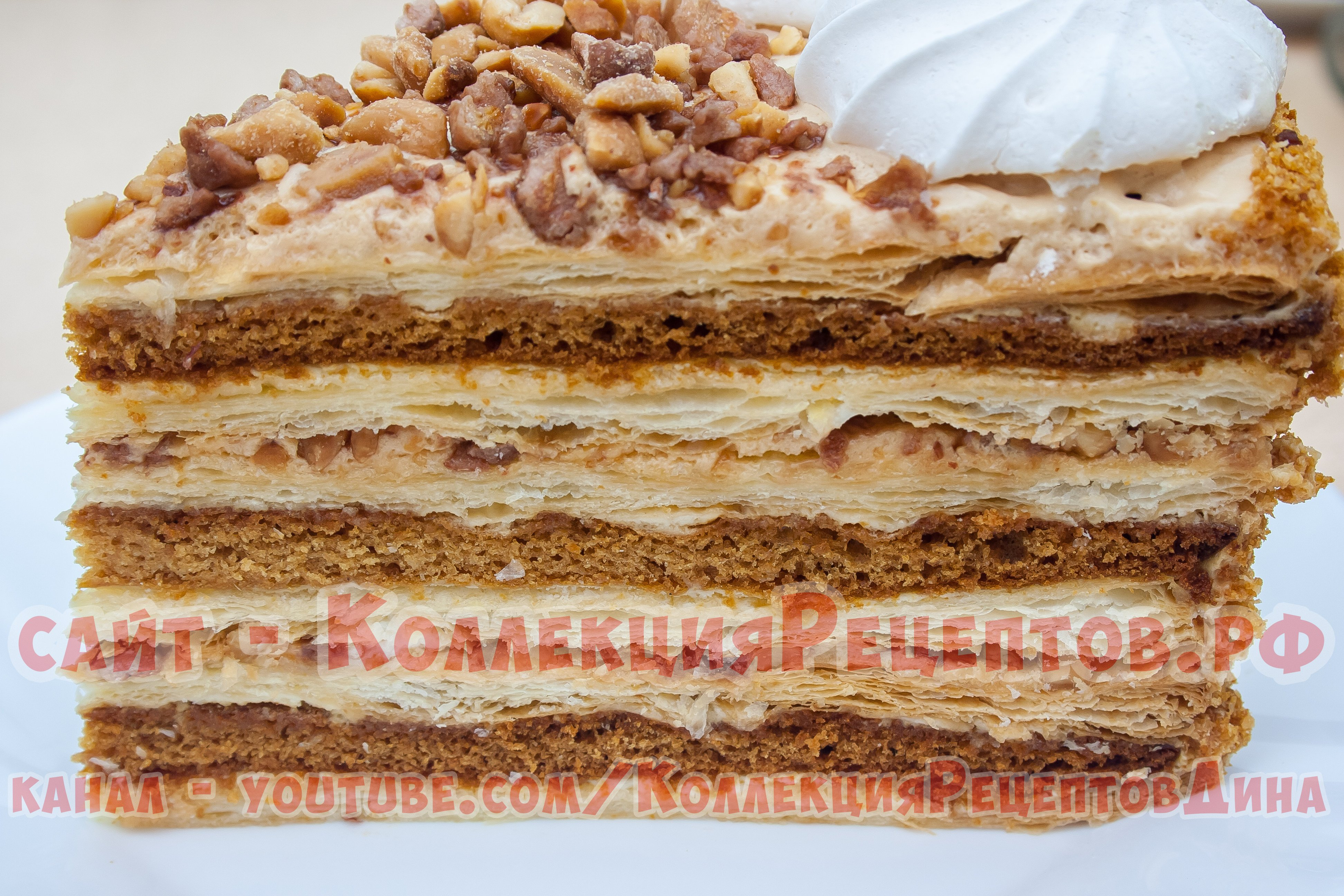 Простой слоеный торт рецепт пошагово