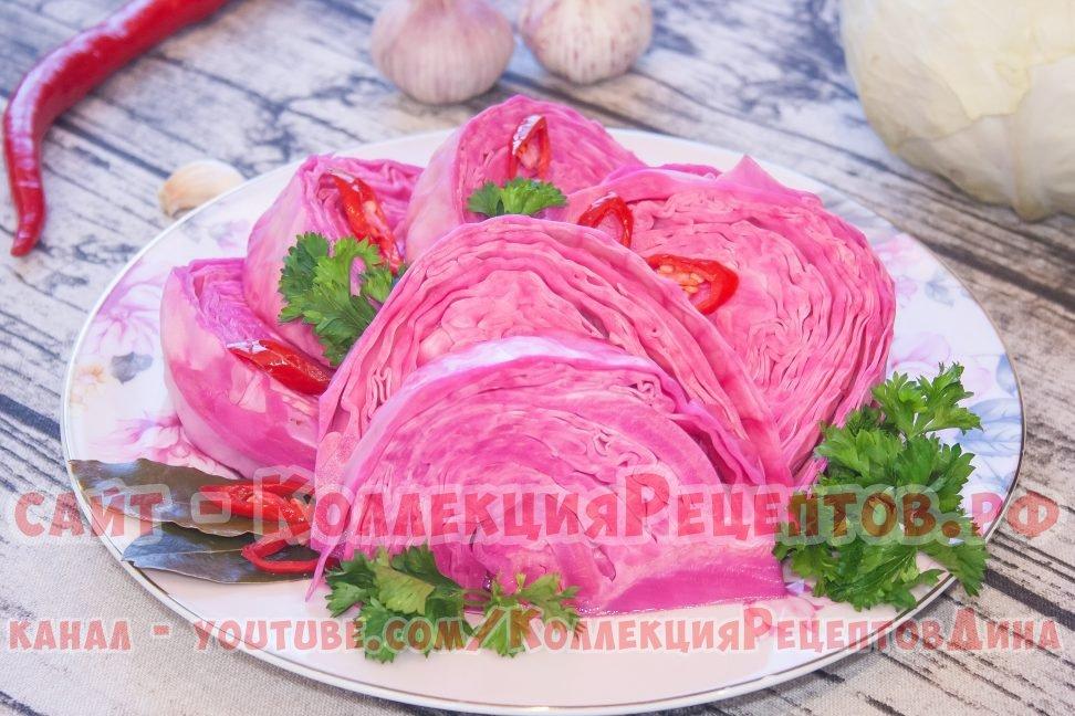 рецепт капусты со свеклой