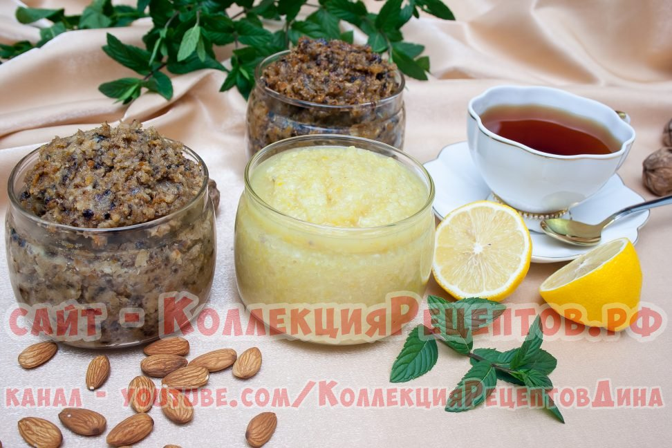 рецепт смеси для иммунитета
