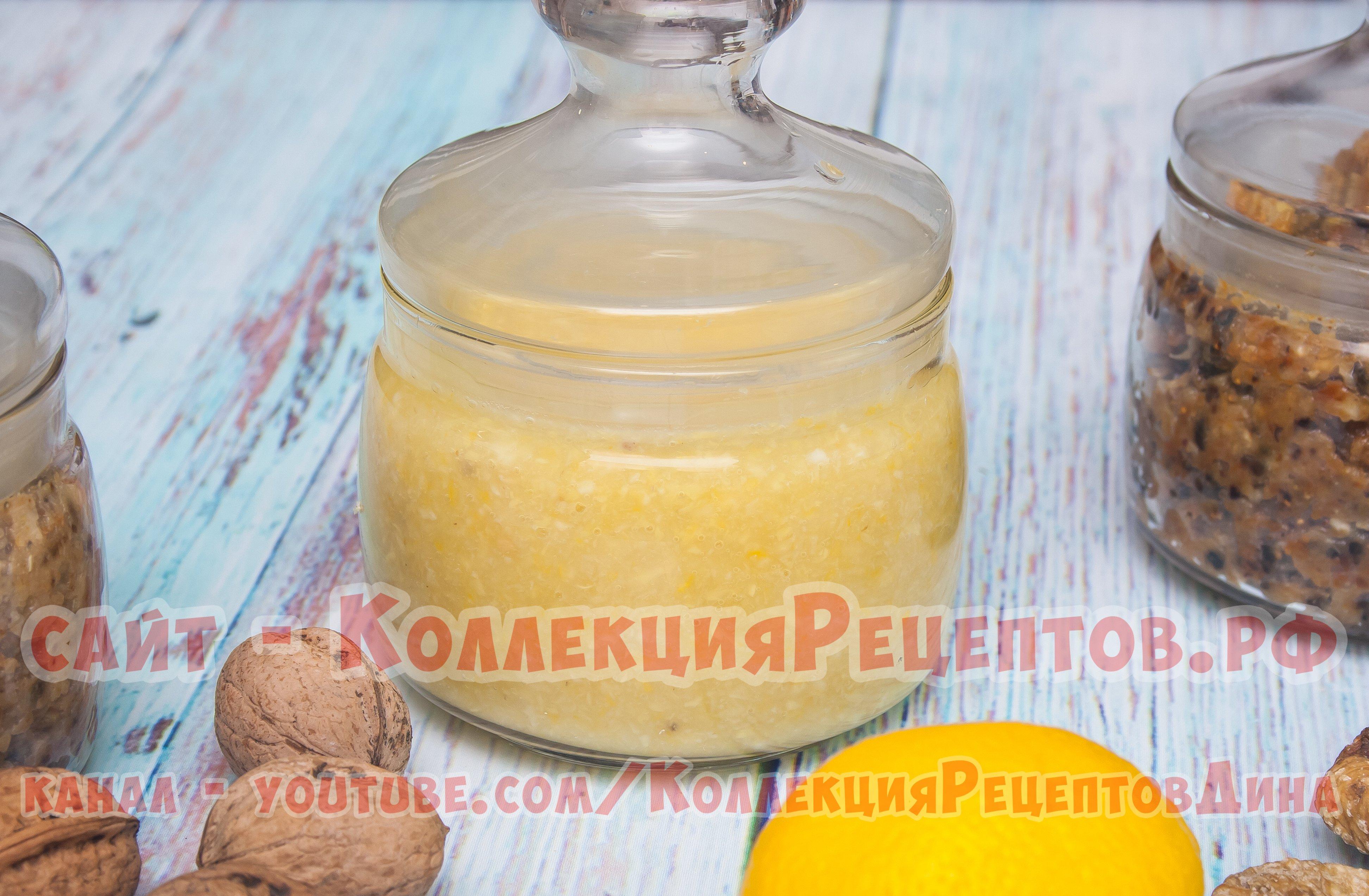 Как сделать из имбиря лимона и меда смесь
