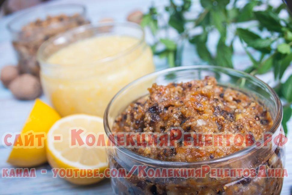 смесь орехов и сухофруктов