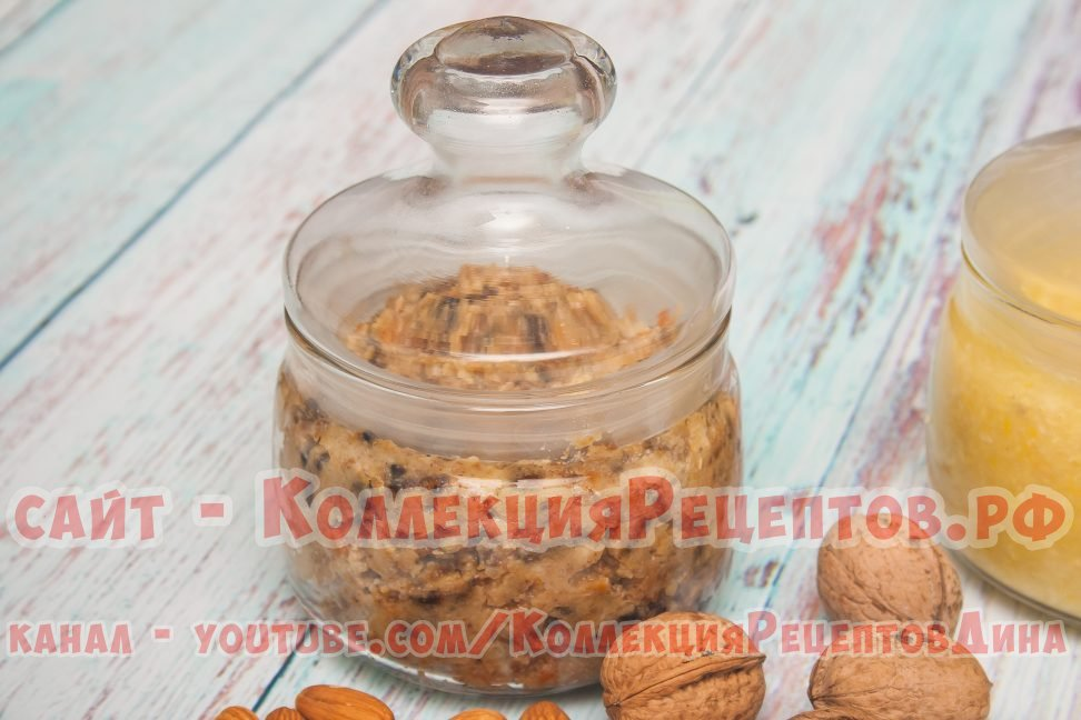 смесь орехов кураги