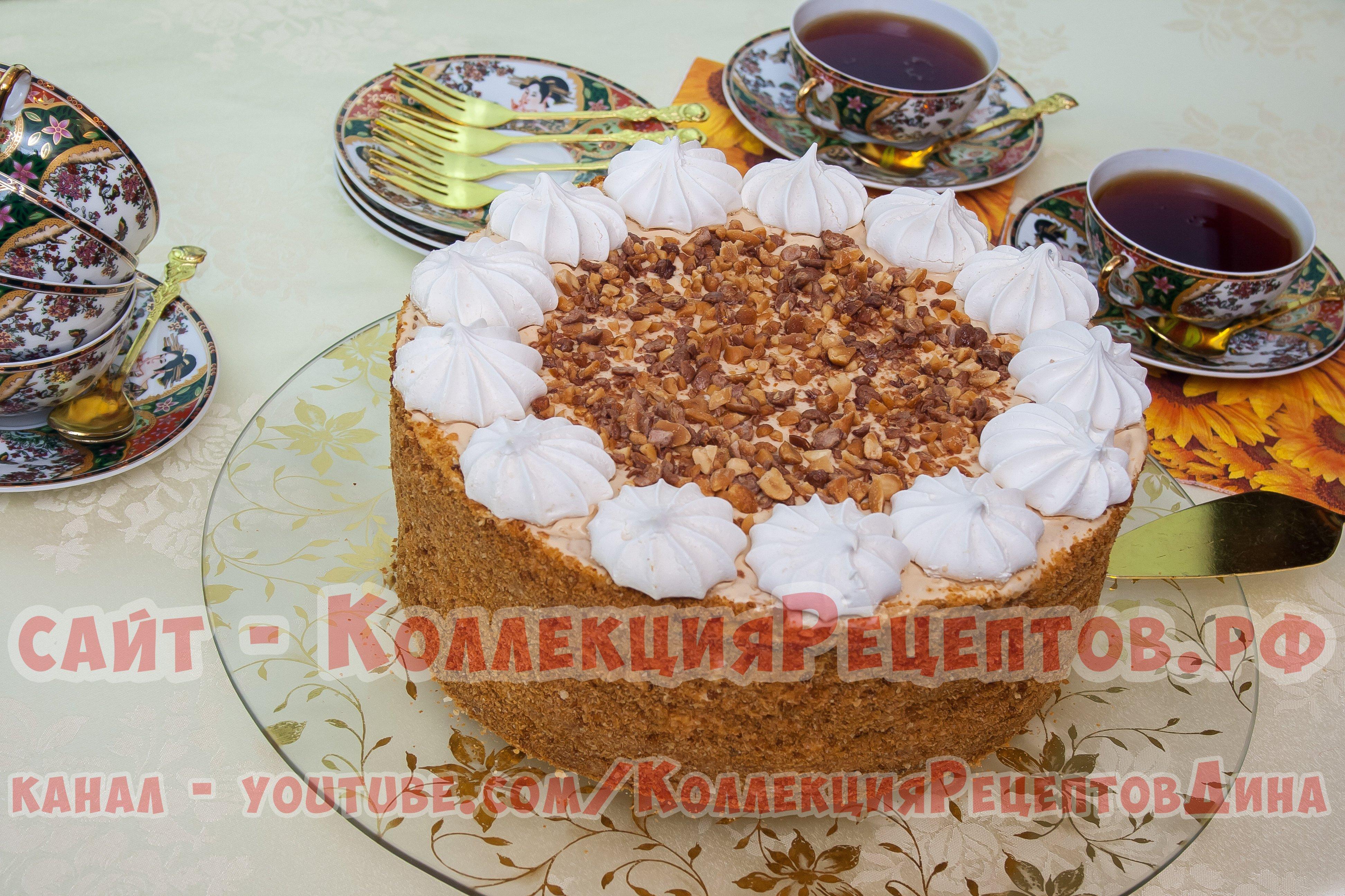 Торт арлекин от лучано рецепт