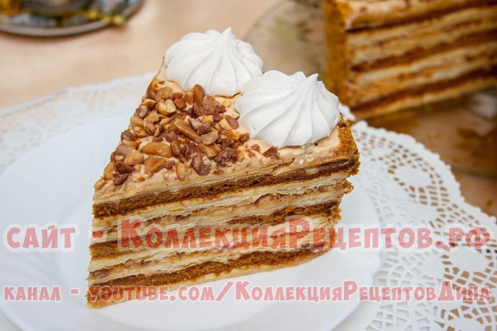 торт арлекин лучано состав