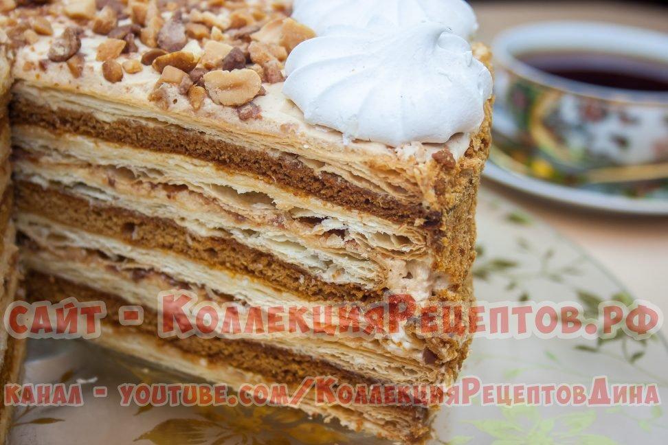 Торт арлекин рецепт в домашних условиях