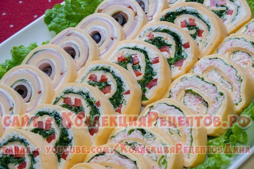 Праздничная закуска Сырные рулетики 3 вкусных рецепта!