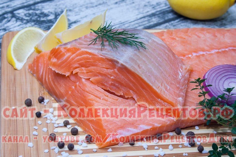 засолить рыбу красную рецепт