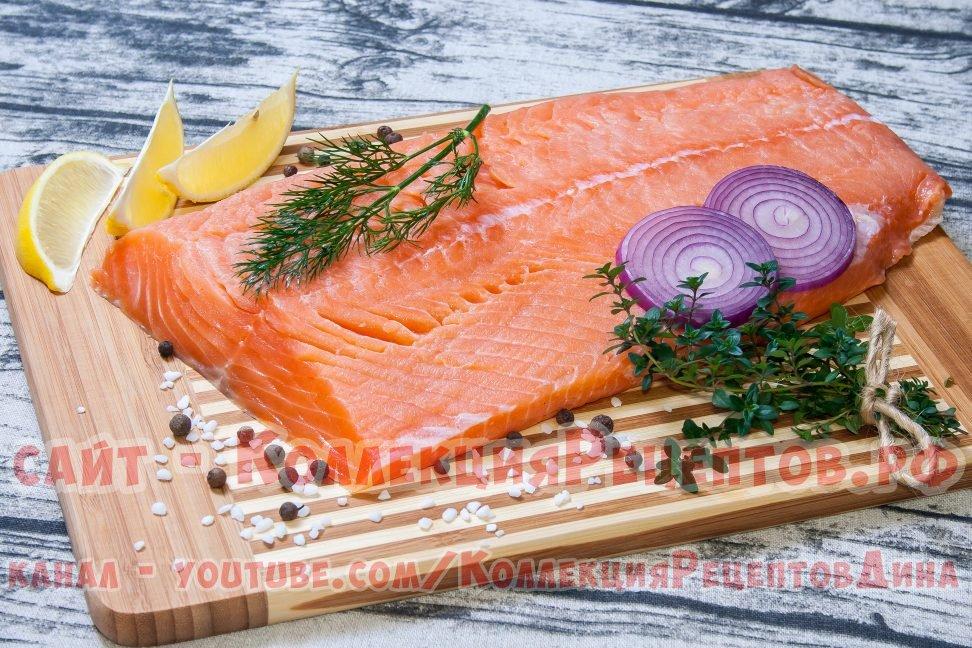 как быстро засолить красную рыбу