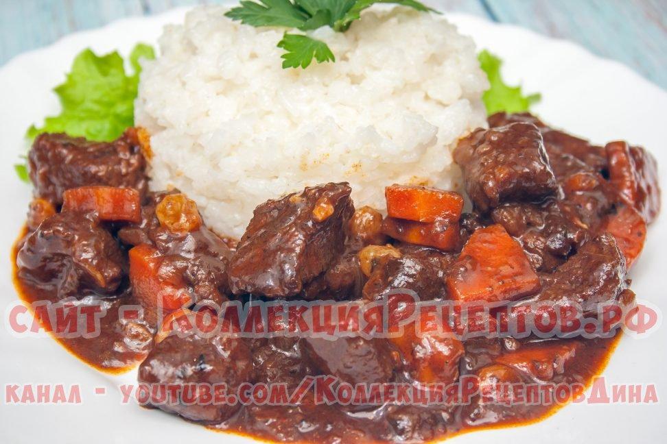 мясо тушеное рецепт с фото