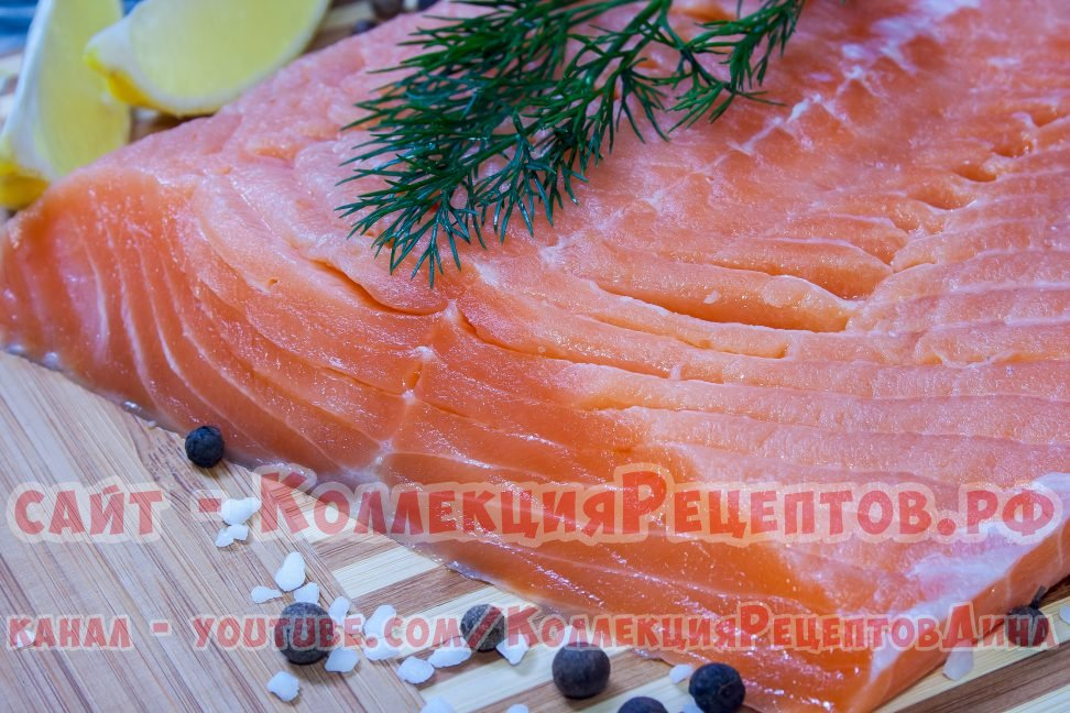 Рецепт малосольной красной рыбы в домашних условиях