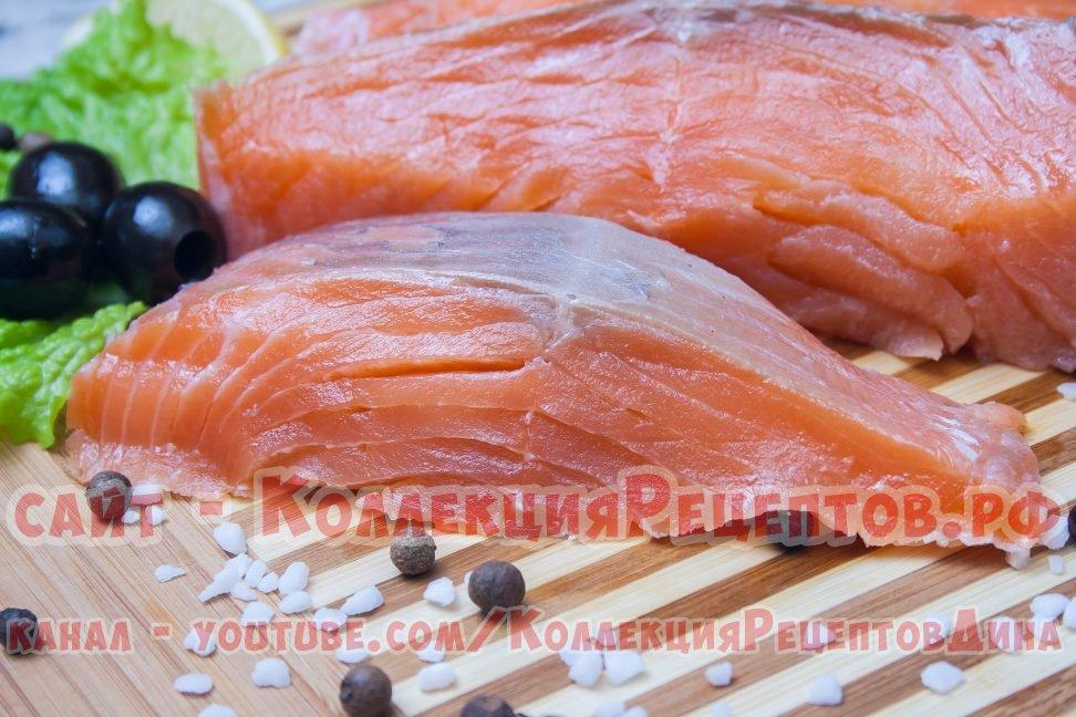 Красная рыба посол в домашних условиях 923